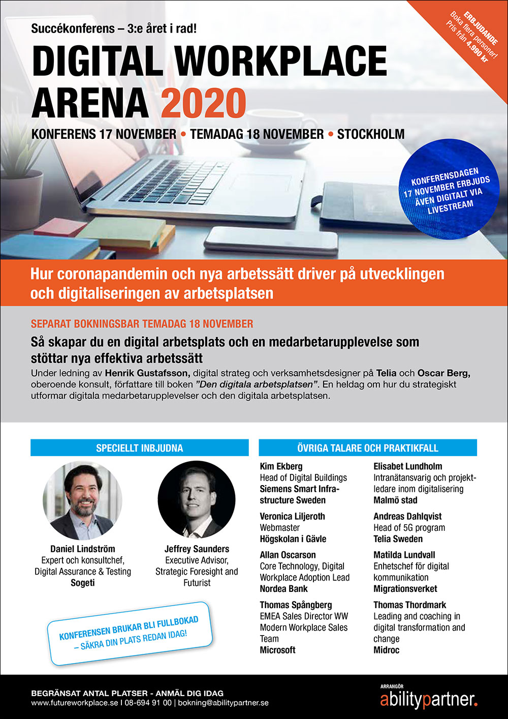 Digital-workplace-arena-2020